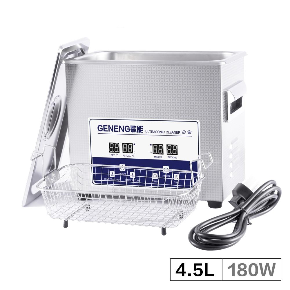 Circuito Bain : Digital ultrasónico de 2l lavadora limpieza baño de aceite