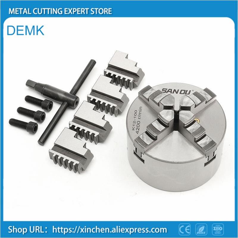 K12-130 quatro-4-jaw alta-precisão de auto-centralização do mandril mandíbula 5 130mm, máquina de torno, máquina ferramenta, mini-torno