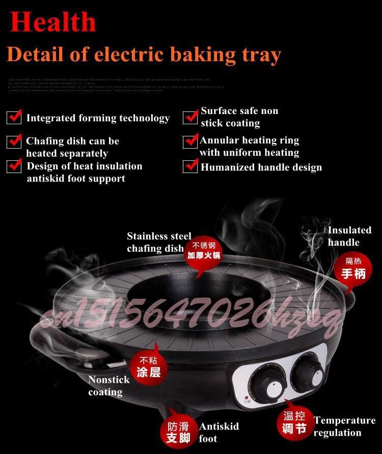 Cukyi Электрический жаровне противень бездымный антипригарной большой барбекю блюдо Алюминий двойной кабина температура регулируется