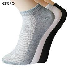 9c48eadb8 5Pair Lot Summer Women Socks Short Women s Sock Unisex Mesh Breathable  Woman Socks Female Couple Classic White Gray Black Socks