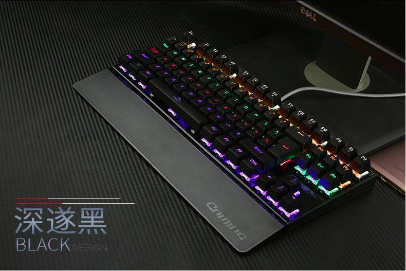 mechanical-keyboard_19