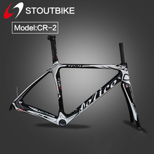 Road T70 ultralight hight quality full carbon fiber frame