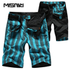 MISNIKI Brand 2018 Summer Cotton Plaid Casual Shorts Men High Quality Cargo Men Shorts Beach Male