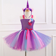 7 Style Flower Girls Unicorn Tutu Dress With Headband Fancy Girl Party Dress Rainbow Tulle Princess Dress Kids Halloween Costume недорго, оригинальная цена