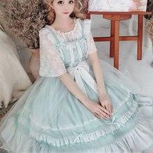 ~ Lolita Pei Klasik