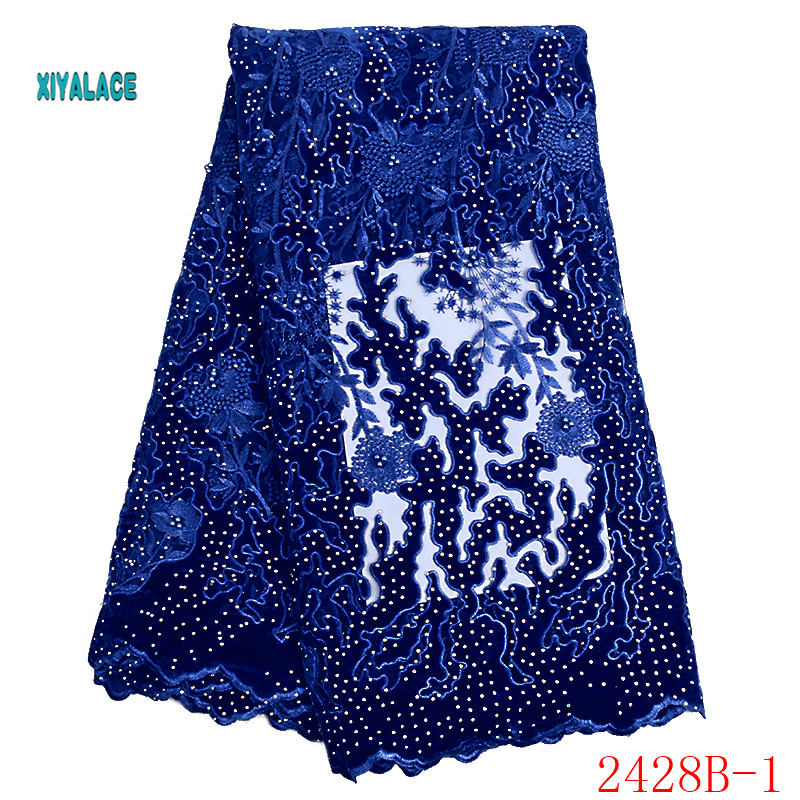 African Lace Fabric 2019 High Quality Nigerian Lace Fabrics  Guipure Cord Fabric Embroidery French Tulle Lace Fabric YA2428B-2