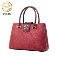 Pmsix 2017 Spring Summer Women Embossed Leather Casual Tote Bag Fashion PU Patent Leather Shoulder Bags