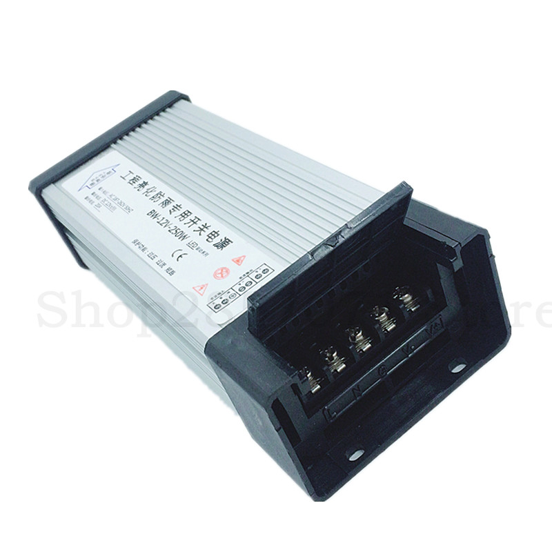 DC12V LED Outdoor Rainproof Power Supply 250W 20A LED