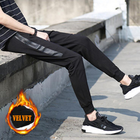MASCUBE 2018 Gyms Men Pants Compress Gymming Leggings Men Fitness Workout Winter Sporting Fitness Male Breathable Long Pants