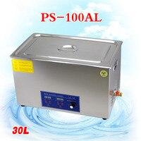 1 PC PS 100AL Ajustável Poder 240 600 W Metal/Fio de Metal Ultra sônica 30L Tanque Espessura 1.1 MM|Escovas de limpeza| |  -