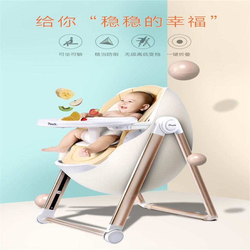 Baby dining chair child seat multi-function folding portable bionic dining chair baby eating table and chairs цена 2017