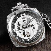 Retro Vintage Square Dial Mechanical นาฬิกาผู้ชาย Hollow Skeleton ประติมากรรม Steampunk นาฬิกาพ็อกเก็ตชุดผู้หญิงผู้ชายของขวัญ