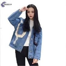 TNLNZHYN 2017 spring Women's clothing Jeans coat Fashion leisure Big yards Long sleeve Denim Short female wear Cowboy Coat WU111