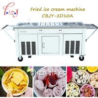 상업 튀김 아이스크림 기계 자동 아이스크림 메이커 두 얼음 팬 얼음 롤 yoghourt 메이커 1pc
