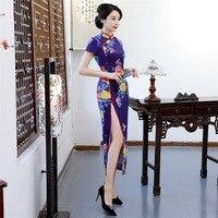 Shanghai Story Faux Silk printing long cheongsam Qipao dress chinese traditional clothing for Women oriental dresses