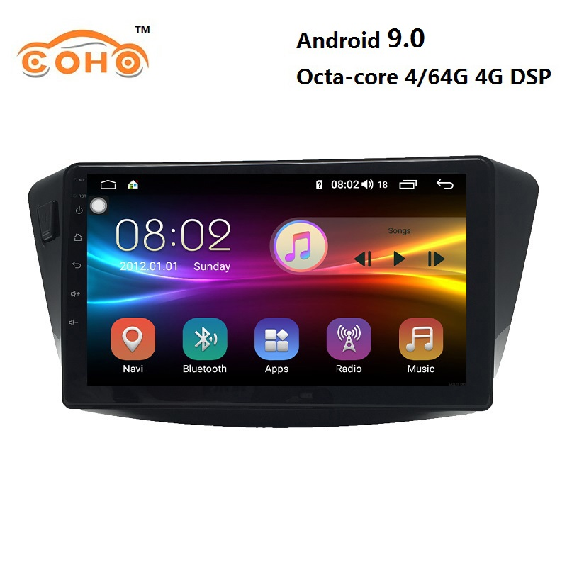 J6/M2 Android 9.0 8-core 4+64G gps automotivo radio <font><b>carro</b></font> android 1 din for JAC J6/M2 image