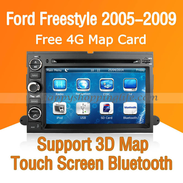 ford freestyle dvd player not working