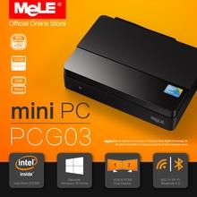 Fanless Windows 10 Mini PC Desktop MeLE PCG03 2GB DDR3 32GB eMMC Intel Bay Trail Atom Z3735F HDMI VGA LAN USB WiFi Bluetooth