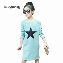 luoyamy Spring Summer Girls Graduation Gowns Princess Dress Children s Big  Star Printed Clothing Kids Sport Dresses 26ba10b549e7