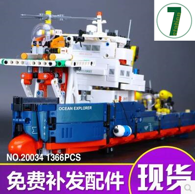 New lepin 20034 1347pcs Technic Toy building blocks Ocean Search Survey Ship 42064 Bricks toys Assembled Explorer gift boy бра jupiter 1438 br k 2 p