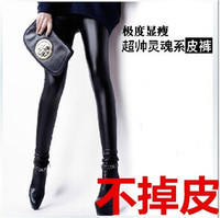 Good Quality Black Maternity Legging And Pregnacy Pants With PU Material Dressed In Spring Autumn And