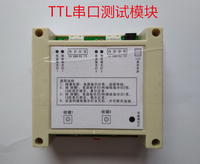 TTL RS485 module UART wireless serial port transmission module production tester