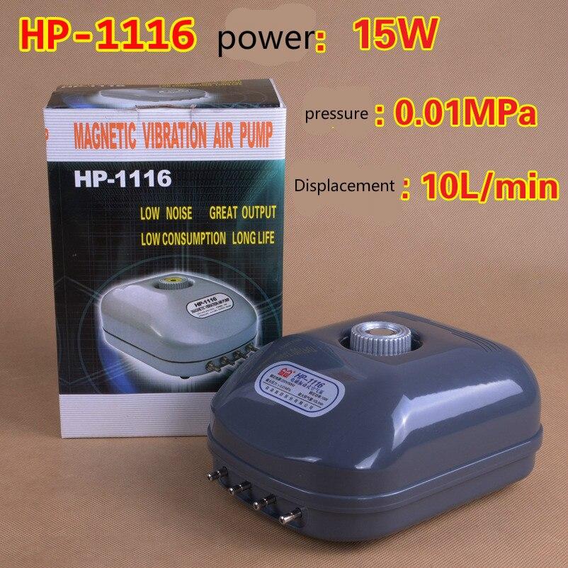 HP-1116