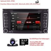 Car Monitor DVD Multimedia Player fit VW Volkswagen Touareg T5 Multivan car DVD player GPS navigation Radio Stereo SWC BT MIRROR