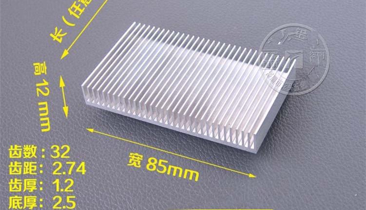 85*12*30/50/80/100/150/200mm Power Module Radiator Aluminum Long Strip Power Amplifier Heat Dissipation Plate Heat Sink