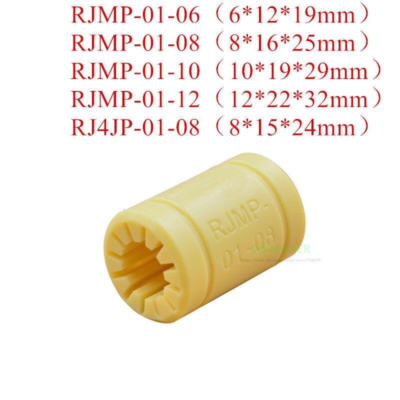 1pcs Solid Polymer RJMP-01-08 Bearing 8mm Shaft Drylin ID 6/8/10/12mm For Prusa Medel 3D Printer / CNC Machine