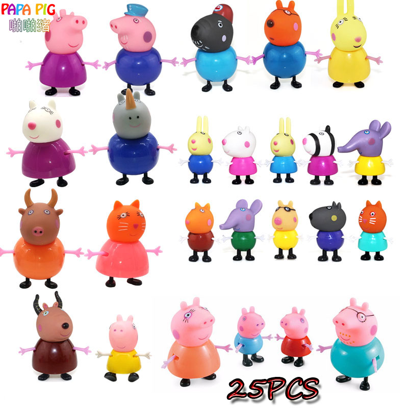 Aiboully full range pig Toys PVC Action Figures Family Member Toy Juguetes Baby Kid Birthday Gift brinque