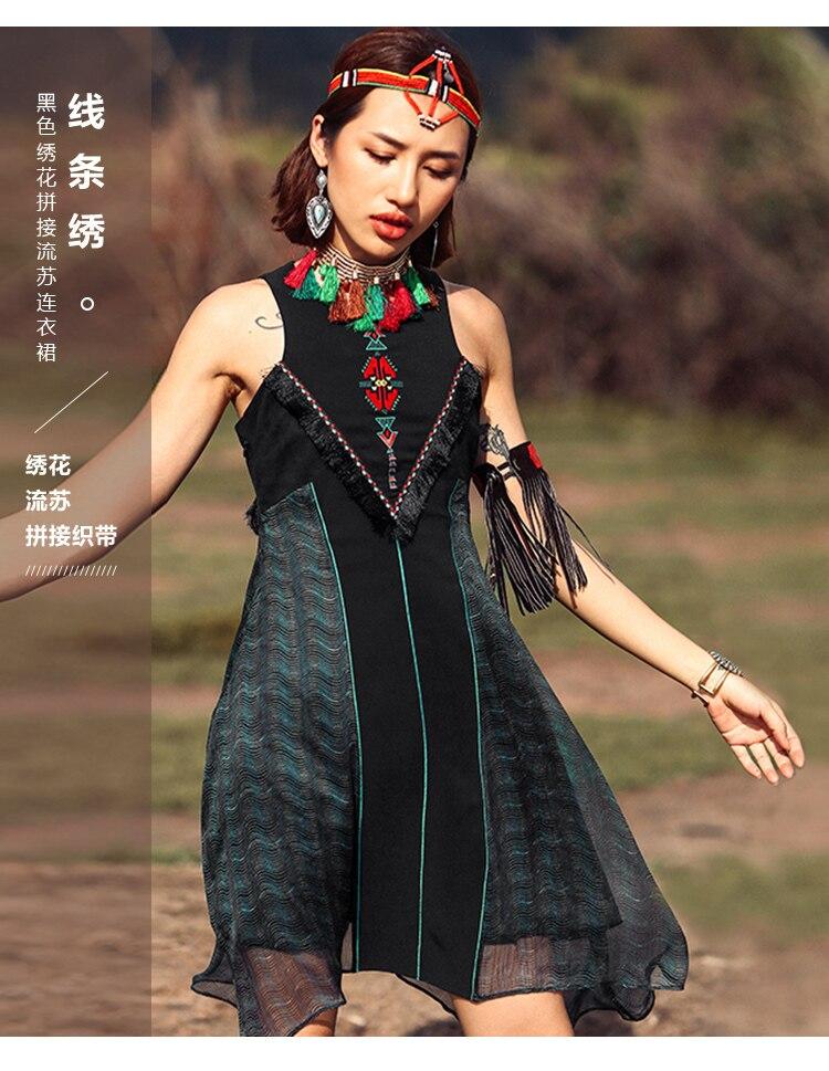 Été femmes Vintage personnalité o-cou sans manches broderie gland noir SLim coton mousseline de soie courte gilet robe