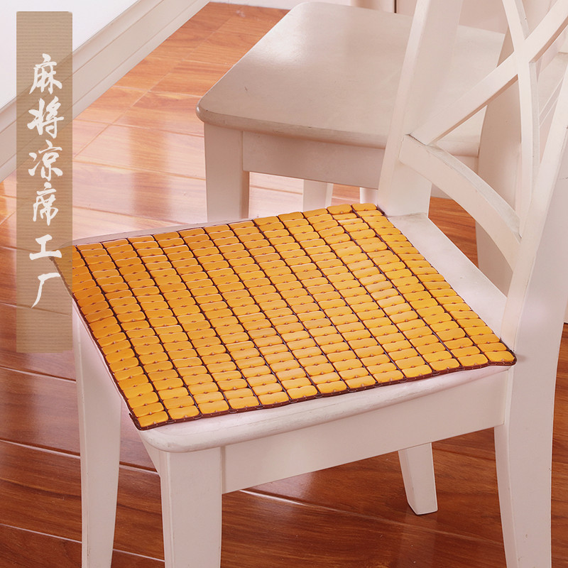 Summer mahjong mat cushion office computer chair stool chair cushion summer bamboo mat car seat cushion ...