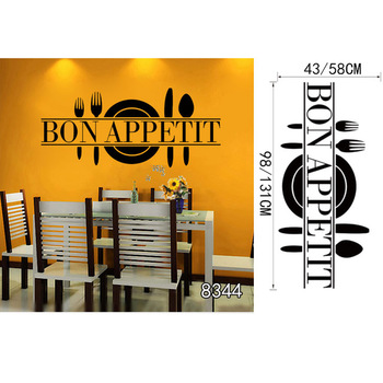 Bon Appetit Food Wall Stickers Kitchen Room Decoration DIY Vinyl Adesivo De Paredes Home Decals Art Posters Wall Papers