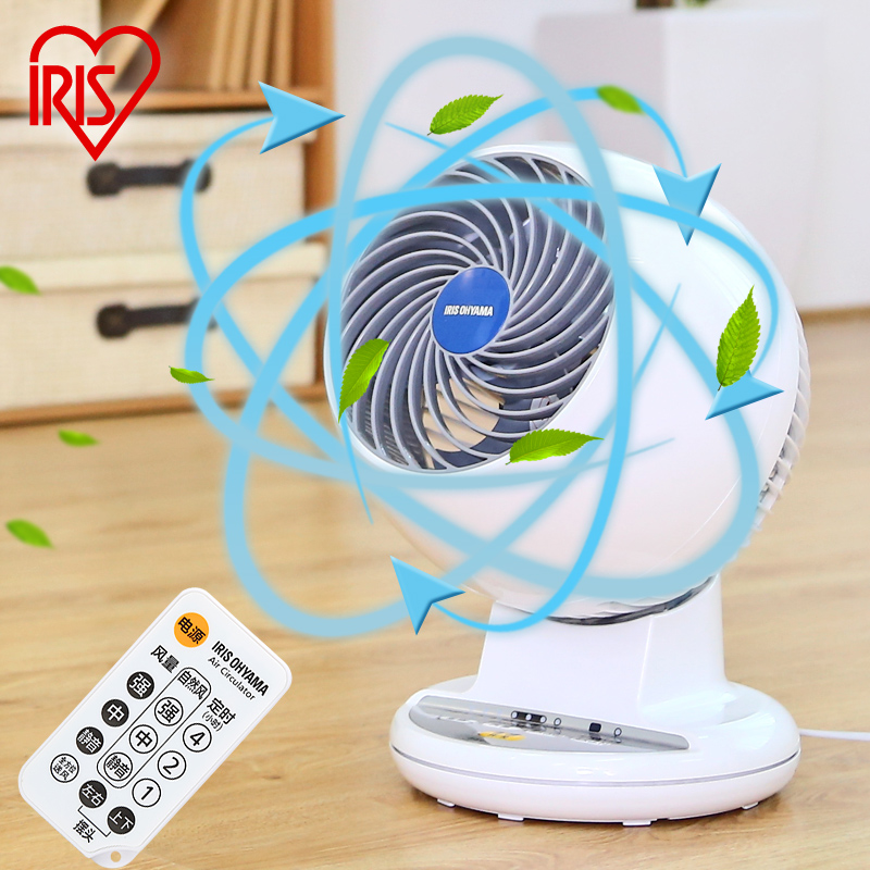 Iris air circulation fan household mute remote control for Air circulation fans home