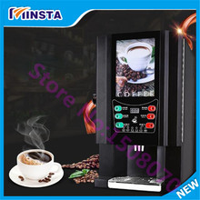Wholesale products coffee shop professional commercial instant coffee machine industrial Italian coffee machines for sale
