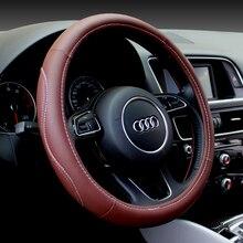 Leather Universal Car Steering-wheel Cover 38CM Car-styling Sport Auto Steering Wheel Covers Anti-Slip Auto недорого