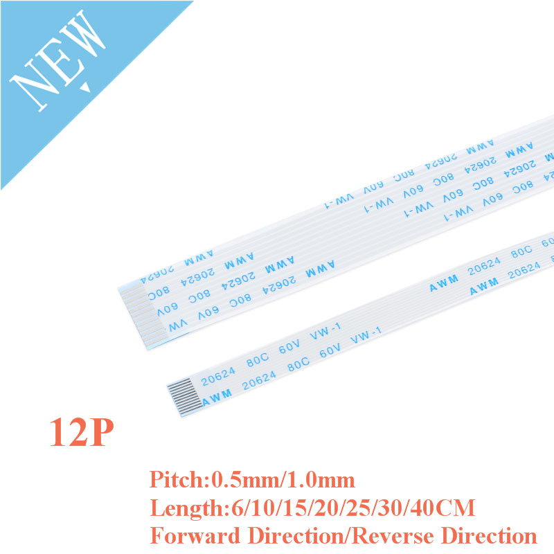 10PCS FPC/FFC Ribbon Flexible Flat Cable 12 Pin 0.5MM/1.0MM Pitch With 6/10/15/20/25/30/40CM Length Forward Reverse Direction