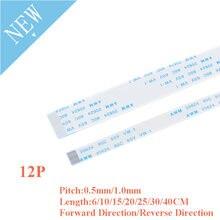 Cabo plano flexível fpc/ffc com 12 pinos, fio de fpc/ffc de 0.5mm/1.0mm com 6/6mm, 10 peças 10/15/20/25/30/40cm comprimento em frente direção reversa