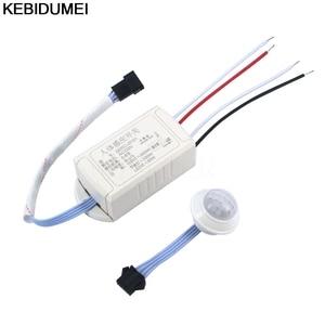 Image 1 - Kebidumei 220V IR Motion חישה מתכוונן תנועת PIR מתג אינפרא אדום מודול גוף חיישן אינטליגנטי אור מנורה