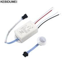 Kebidumei interruptor PIR de movimiento ajustable, Sensor de cuerpo del módulo infrarrojo, lámpara de luz inteligente, Sensor de movimiento IR de 220V