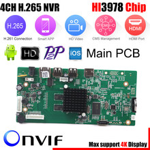 4CH CCTV H.265 NVR Board 5MP HI3798M Security NVR Module 4CH 5MP / 8CH 1080P XMEYE P2P Mobile Monitoring Cloud Viewing(China)
