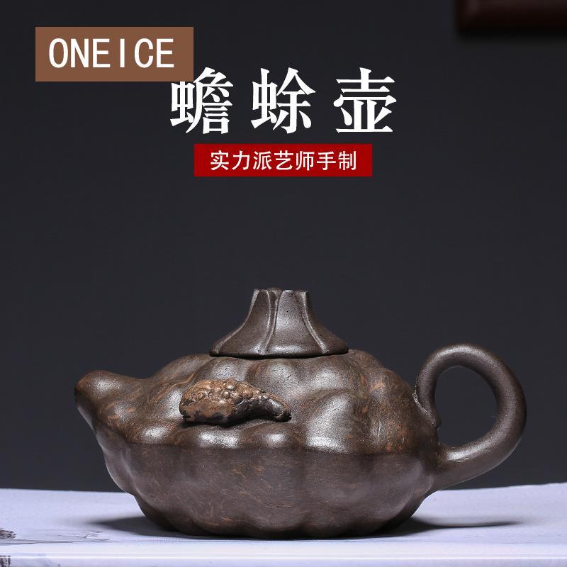 Raw Ore Creep Mud Toad Teapot Pot Yixing Purply Clay Teapot Chinese Kongfu Tea Pots