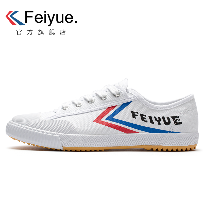 Feiyue leap Shaolin soul classic upgrade shoes sneakers canvas shoes men and women couple small white