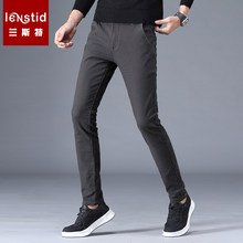 9d065b2cdf5 Chino Pants Fashion-Koop Goedkope Chino Pants Fashion loten van ...