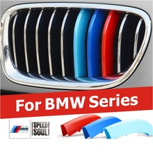 ABS 3D Car Styling Front Grille Trim Strips Cover For BMW all Variants