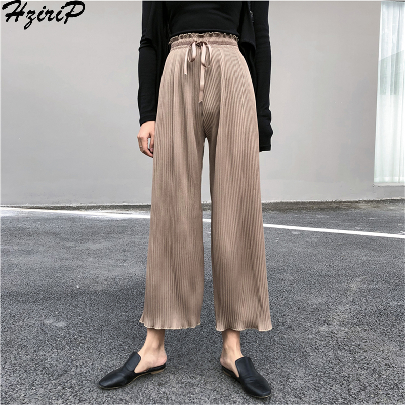 HziriP Fashion Elegant High Waist   Wide     Leg     Pants   Women Lace 2019 New Spring Pleated Loose Casual All-Match Trousers Clothing