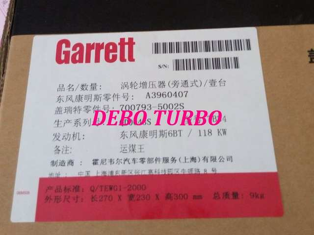 US $419 99  NEW GENUINE GARRETT TB34 700793 5002S 3960407 Turbo  Turbocharger for Dongfeng Truck CUMMINS 6BT 5 9L 118KW 160HP-in Turbo  Chargers & Parts