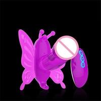 Orissi sex zabawki wibracyjne figi majtki motyl dildo strapon 20 prędkość bezprzewodowy pilot zdalnego sterowania wibrator sex zabawki dla kobiet