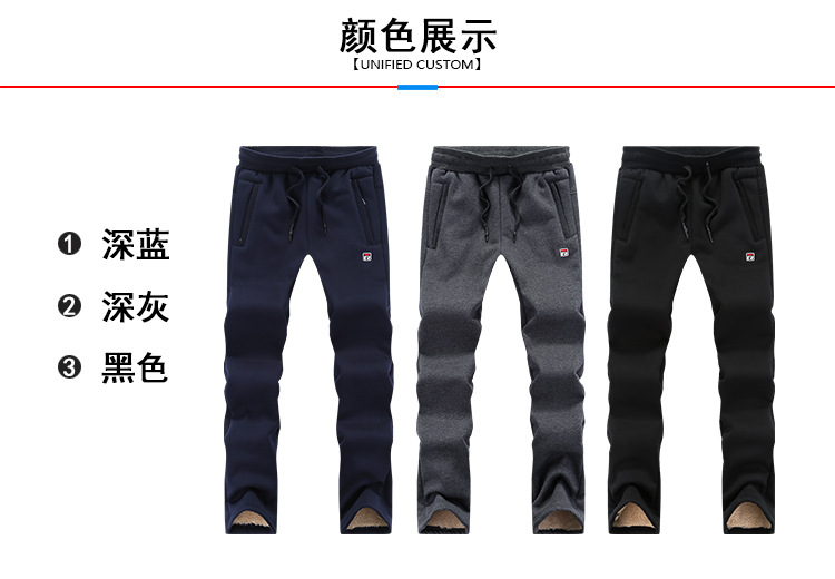 HTB1SrQ XsrrK1RjSspaq6AREXXa9 plus size L-8XL Winter pants sweatpants men joggers thicken lambskin velvet mens trousers warm casual cotton straight pants